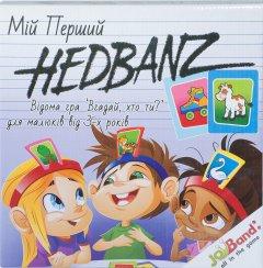 Настольная игра JoyBand для детей 3-7 лет Мой первый Хедбенс (86800) (4897021195046)
