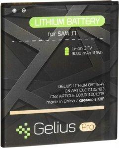Аккумулятор Gelius Pro Samsung J700 (J7) (EB-BJ700BBC) (3000 мАч) (2099900671708)