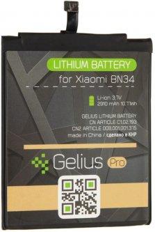 Аккумулятор Gelius Pro Xiaomi BN34 (Redmi 5a) (2910 мАч) (2099900737015)