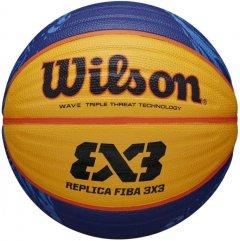 Мяч баскетбольный Wilson Fiba 3X3 replica 2020 ED size 6 (WTB1033XB2020)