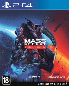 Игра Mass Effect Legendary Edition для PS4 (Blu-ray диск)