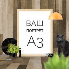 Плакат з вашим портретом А3 300 г/м2 Ra
