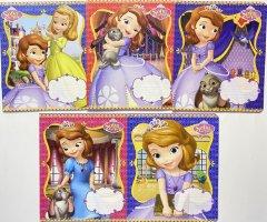 Набор тетрадей ученических 25 шт Тетрада Disney Принцесса София-2 в линию 12 листов (5 дизайнов) (11928)
