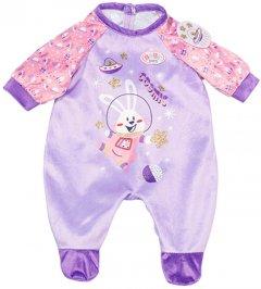 Одежда для куклы Baby Born День Рождения Праздничный комбинезон Лавандовый (831090-1)