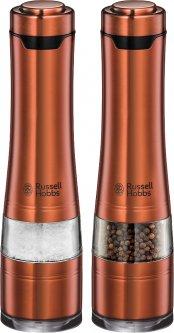 Мельницы для соли и перца Russell Hobbs 23.3 см Медный (28011-56)