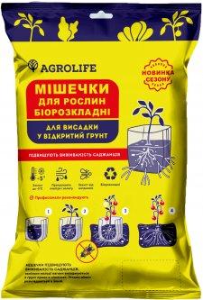 Мешочки для растений Agrolife 20 х 33 см 20 шт. в уп. (10333018)