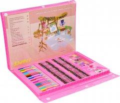 Набор для рисования Supretto 176 предметов Розовый (5825-10001) (2000100060490)