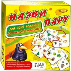 Настольная игра Майстер Назови пару (МКМ0332)