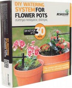 Комплект системы орошения Agrodrip для цветочных горшков на 30 капельниц (5206801004802)