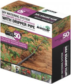Комплект системы орошения Agrodrip с капельной трубкой Agrodrip New до 50 м² (5206801004819)