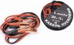 Стартовые провода Lavita LA 193301
