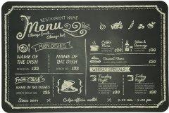 Сервировочный коврик МД Menu 30х45 (PM01449)