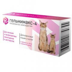 Таблетки Api-San/Apicenna Гельмимакс-4 против глистов для котят и кошек любого возраста, 2 табл/120 мг