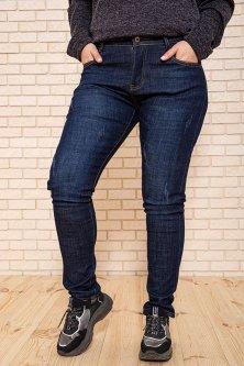 Джинси жіночі теплі, на флісі колір Темносиній розмір 26 FG_03320