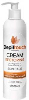 Восстанавливающий крем Depiltouch Professional с маслом аргана и маслом сладкого миндаля 300 мл (4640028990103)
