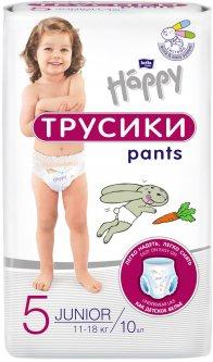 Подгузники-трусики детские Bella Baby Happy Junior 11-18 кг 10 шт (5900516603243)