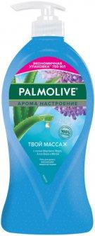 Гель для душа Palmolive Арома настроение Твой массаж 750 мл (8693495047487)