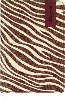 Ежедневник недатированный Bourgeois А5 160 листов Комбинированный (6923749720838)