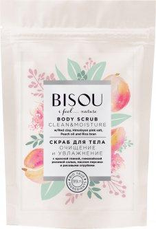 Скраб для тела Bisou Очищение и увлажнение с красной глиной 200 г (4620020874199)