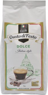Кофе в зернах свежеобжаренный Gusto di Festo Dolce 1 кг (4820204151225)