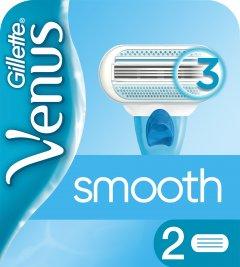 Сменные картриджи для бритья (Лезвия) женские Venus Smooth 2 шт (7702018490943)