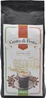 Кофе в зернах свежеобжаренный Gusto di Festo Prima 1 кг (4820204151201)
