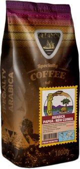Кофе в зернах Galeador Арабика Папуа Новая Гвинея 1 кг (4820194530550)