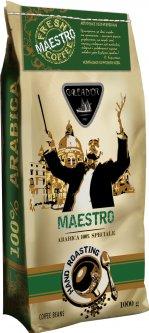 Кофе в зернах Galeador Maestro 1 кг (4820194530475)
