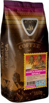 Кофе в зернах Galeador Арабика Доминиканская республика 1 кг (4820194530499)