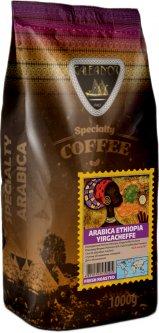 Кофе в зернах Galeador Арабика Эфиопия Йоргачеф 1 кг (4820194530505)