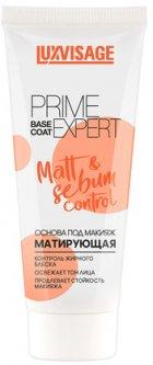 Основа под макияж Luxvisage Prime Expert Matt & sebum control матирующая 35 г (4811329034777)