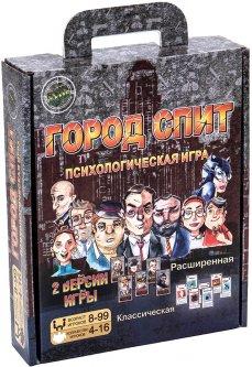 Развлекательная игра Strateg Город спит (30350)