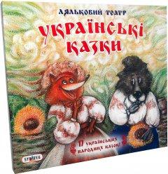 Игра Strateg Кукольный театр 17 украинских сказок (319)