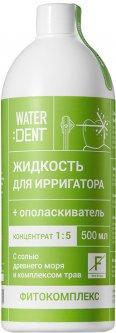 Жидкость для ирригатора + Ополаскиватель ежедневный уход Waterdent Фитокомплекс без фтора 500 мл (2021012512328)