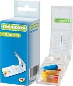 Контейнер для лекарственных средств Пилюля с делителем (6933315515577)