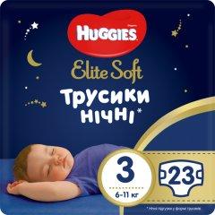 Трусики-подгузники Huggies Elite Soft Overnites 3 (6-11 кг) 23 шт (5029053548159)