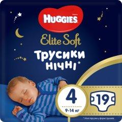 Трусики-подгузники Huggies Elite Soft Overnites 4 (9-14кг) 19 шт (5029053548166)