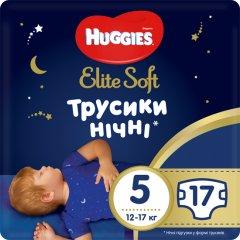 Трусики-подгузники Huggies Elite Soft Overnites 5 (12-17кг) 17 шт (5029053548173)