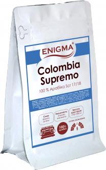Кофе в зернах Enigma Colombia Supremo 250 г (4000000000016)