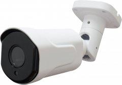 Гибридная наружная камера Green Vision GV-116-GHD-H-СOK50V-40 (LP13664)