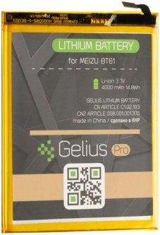 Аккумулятор Gelius Pro Meizu BT61 (M3 Note L681H) (4000 мАч) (2099900752513)
