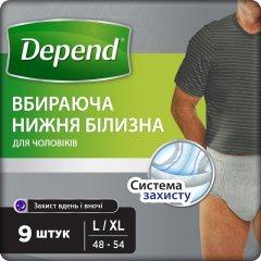 Впитывающее нижнее белье Depend для мужчин L 9 шт (5029053560748)