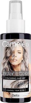 Оттеночный спрей для волос Delia Cosmetics Серебристый 150 мл (5901350479667)