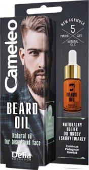 Масло для бороды и усов Delia Cosmetics Cameleo 10 мл (5901350470893)