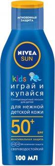 Детский солнцезащитный лосьон Nivea Играй и купайся SPF50+ 100 мл (40059129)