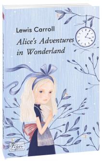 Alice's Adventures in Wonderland - Carroll L. (9789660394339)