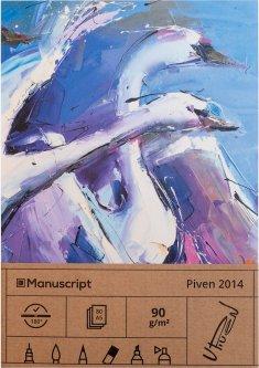 Скетчбук Manuscript Piven 2014 A5 Чистые 80 страниц с открытым переплетом (M - Piven 2014)