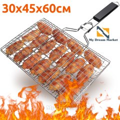 Решітка для гриля і мангала GRILL 30х45х60 см сітка для барбекю шашлику м'яса риби і овочів – антипригарна кемпінговий