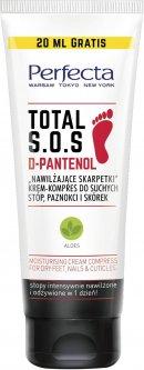 Крем-компресс для ног Perfecta Total S.O.S. D-Pantenol Увлажняющие носки с пантенолом и алоэ 120 мл (5900525057785)
