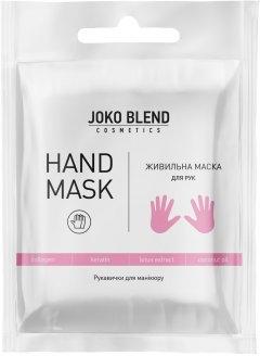 Питательная маска-перчатки для рук Joko Blend 20 г (4823099501557)